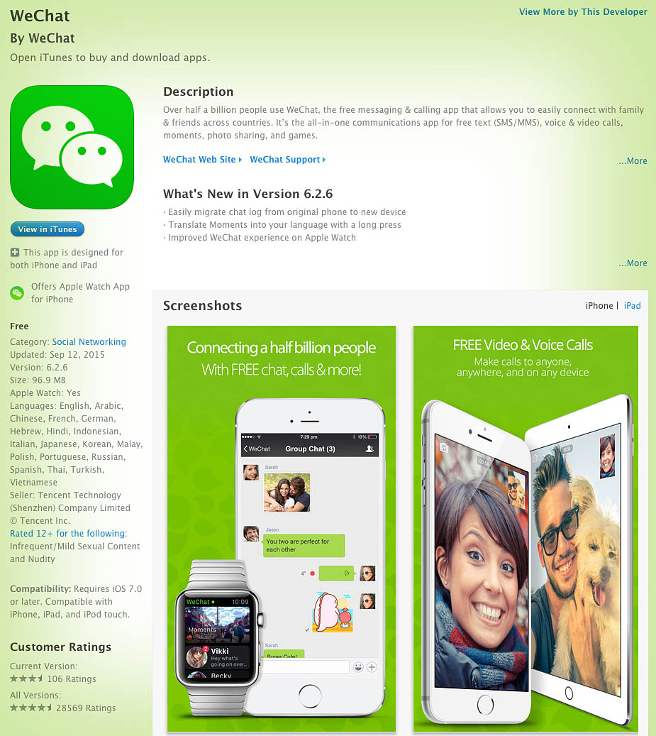 wechat-app-store